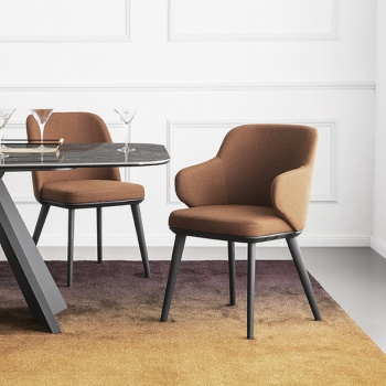 Calligaris Foyer Fabric Chair With Arms