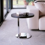 Porada Single Side Table